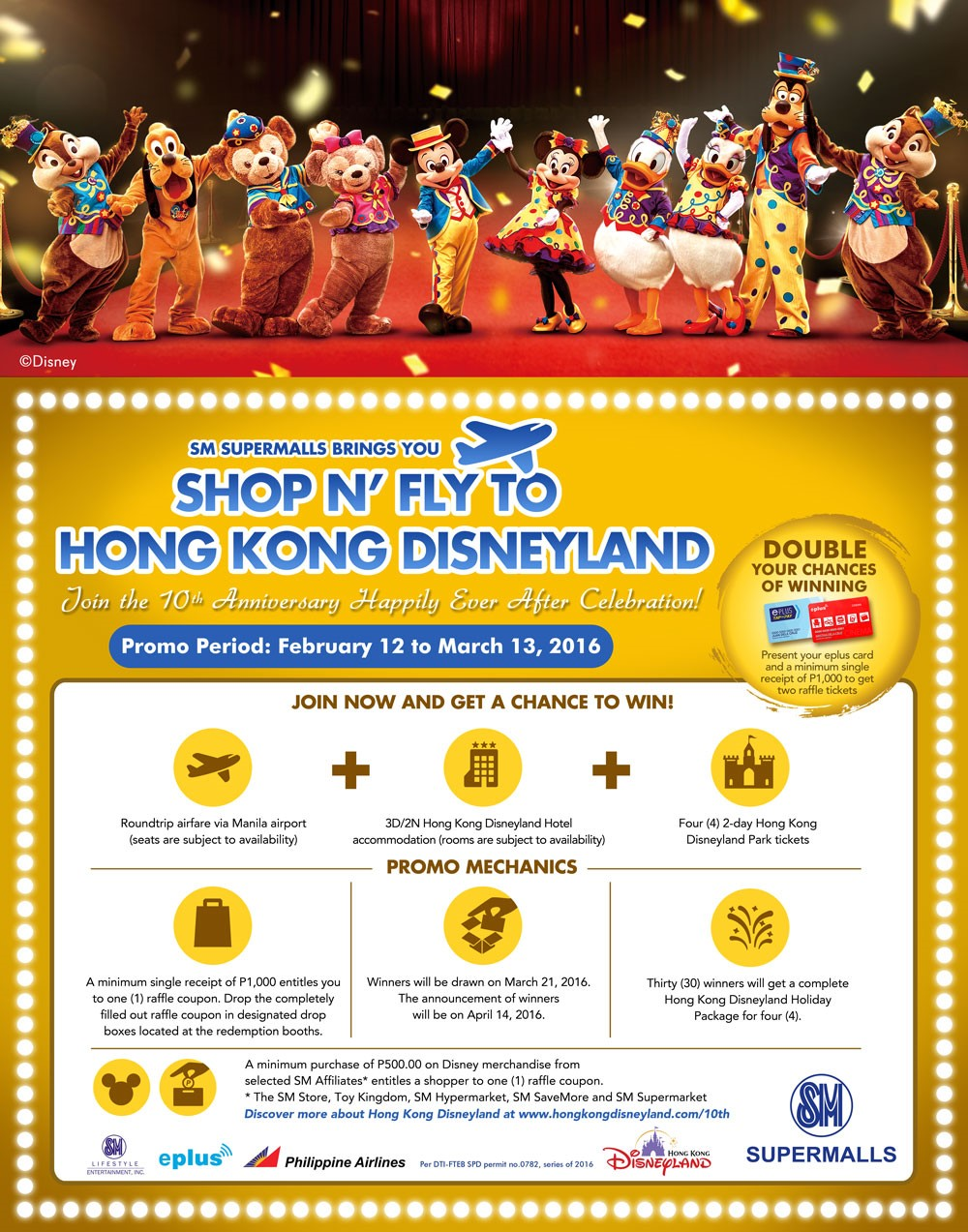 Fly with your Family to Disneyland for Free!