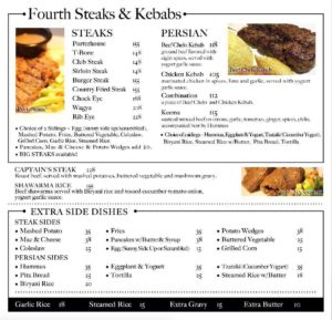 Fourth Steaks & Kebabs New Menu