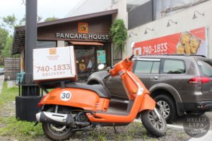Pancake House Lipa Delivery