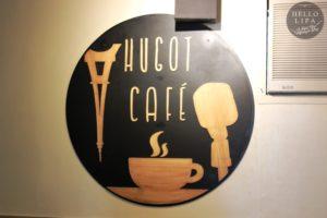 Hugot Cafe Logo
