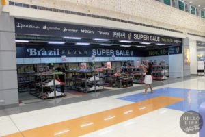 Brazil Fever Super Sale