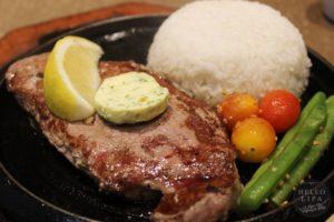 Australian Marbled Steak