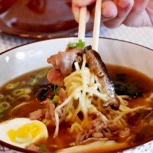 Ichiban Boshi: A Japanese Gastronomy Destination in Lipa