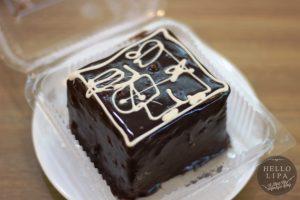 Torta Delos Reyes